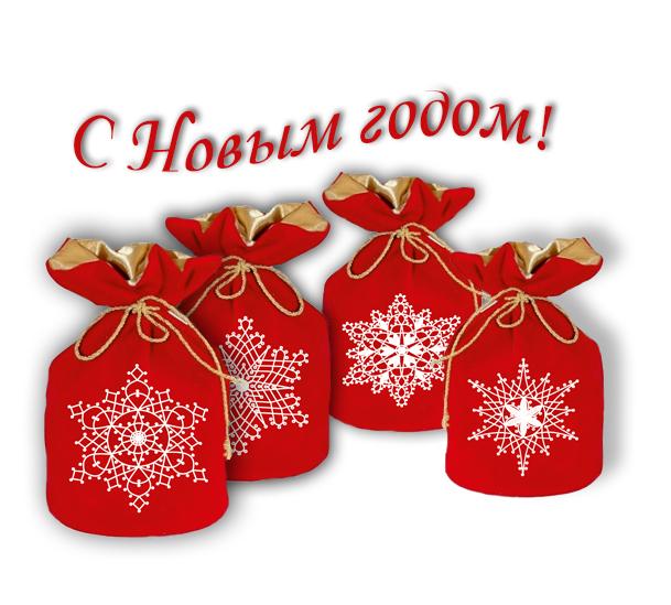 Сколок — Набор «Снежинки»