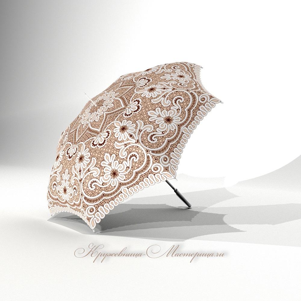 Сколок — Зонт «Солнечный»