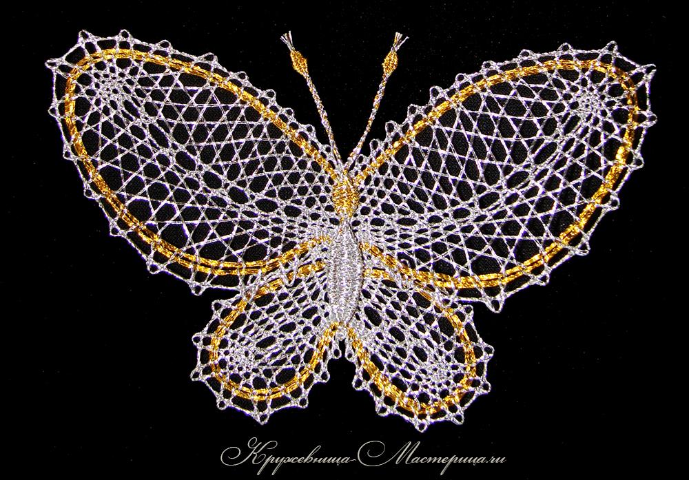 Сколок — Брошь № 14 Бабочка