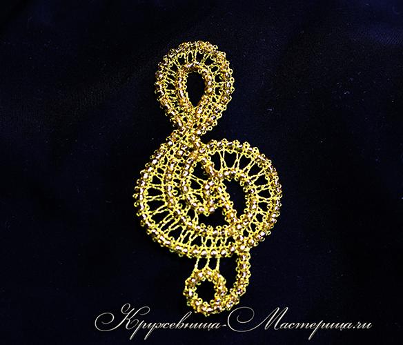 Сколок — Брошь № 3. Скрипичный ключ.